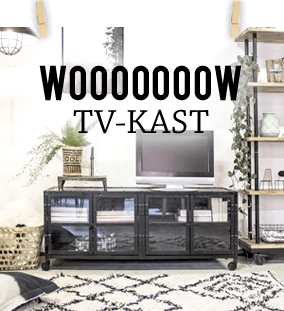 QUIPCO-home-header4 tv kast